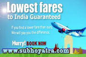 Cheapest air tickets online. Lowest price guaranteed.